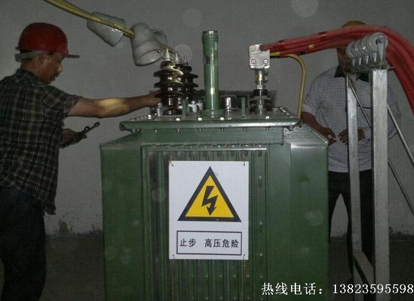工厂企业与民用电气安装工程10kv室内变压器安装