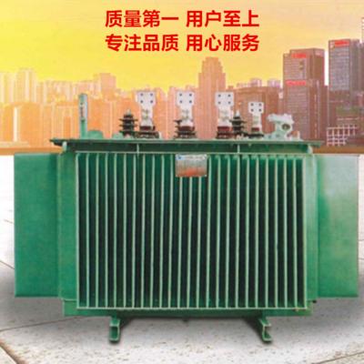 深圳油浸式非晶合金鐵芯配電變壓器13528854750